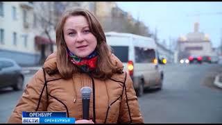 «Вести Оренбуржья. События недели» от 19 ноября 2017