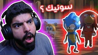 سونيك بعد المخدرات !! | Sonic Suggests thumbnail