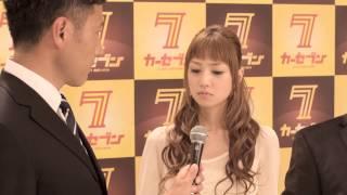 カーセブン CM 小倉優子 心の中のこりん星 30秒バージョン