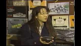 韓国に来た在日韓国人 2/3 1993