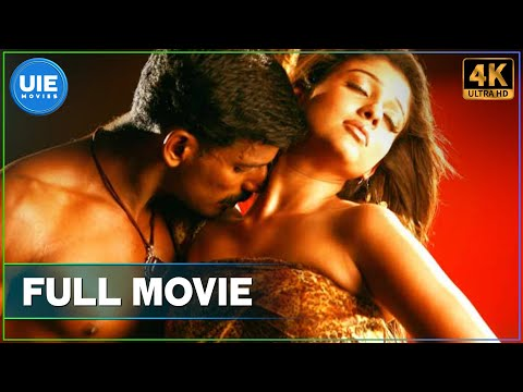 Thumbnail: Sathyam Tamil Full Movie