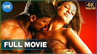 Video Sathyam Tamil Full Movie download MP3, 3GP, MP4, WEBM, AVI, FLV Desember 2017