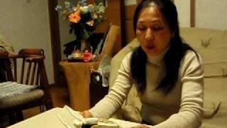 Reading John 3:16 in Japanese