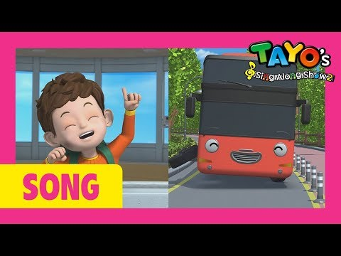 Tayo's Sing Along Show 2 L Let's Go On A Fun Trip L Tayo The Little Bus
