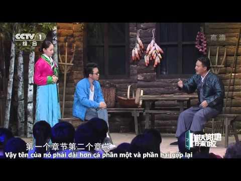 Lý Ngọc Cương- Tạ Ơn Trời Đất Anh Đến Rồi- VietSub- (垂杨)。