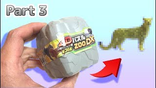 【4Dpuzzle zoo】 High Difficulty Real Animals 3D Puzzle Part3