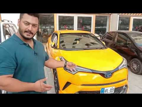 TOYOTA C-HR HYBRID SUV 2017 REVIEW: PRICE Pakistan 2019 | SPECS & FEATURES