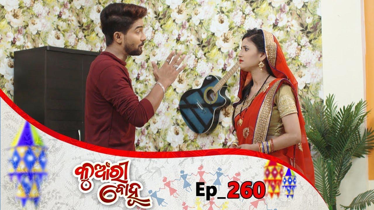 Kunwari Bohu | Full Ep 260 | 9th Aug 2019 | Odia Serial – TarangTV