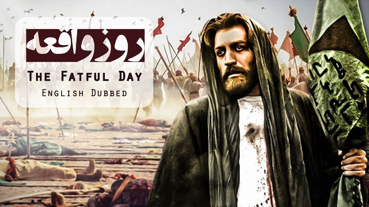 Download The Fateful Day 1994 with English subtitle, Roze Vagheh HD, روز واقعه