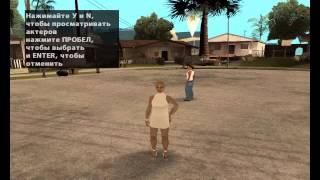 Как создать миссию в GTA San Andreas!(Скачать программу - DYOM От Dell777y13!, 2013-01-26T21:49:09.000Z)