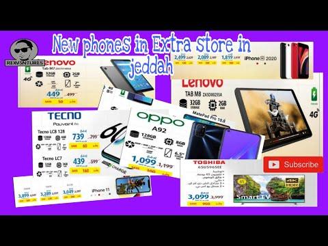 New Phone in Saudi Arabia & price #jeddah #extra