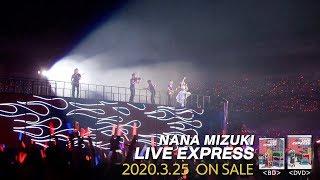 水樹奈々『NANA MIZUKI LIVE EXPRESS』TV-CM 15sec.