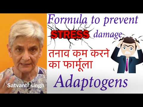 How to heal adrenaline and reduce stress,reduce stress boost immunity,holistic herbal remedies