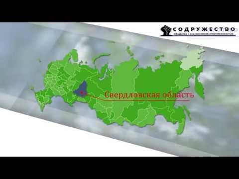 Оптовая поставка леса из России в Казахстан, Узбекистан, Киргизию, Таджикистан 2018