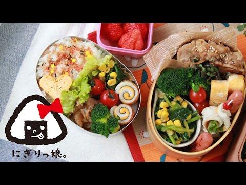 �糖質オフ】豚�生姜焼��当~How to make todays obento�LunchBox】~227時�目Ginger-flavored slices of fried pork ���当】