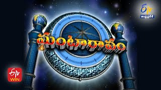 Ghantaravam 12 Noon | Full Bulletin |  15th  April 2021  | ETV Andhra Pradesh | ETV Win