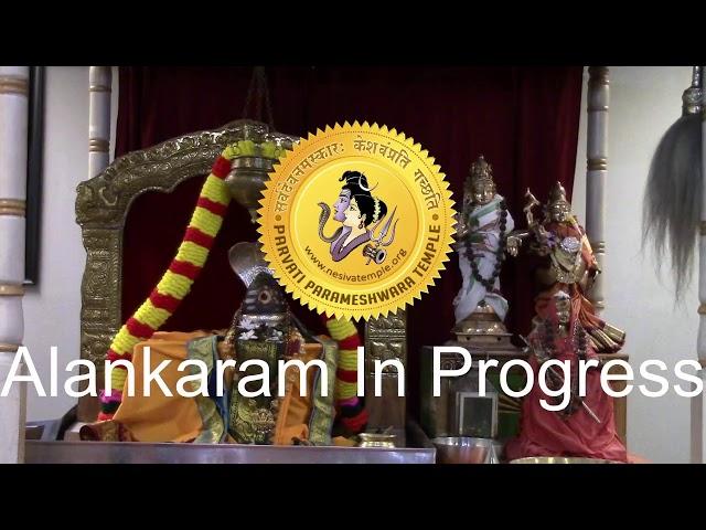 Karthika Masam, Day 30, Mahanyaasa Poorvaka Rudra Abhishekam | December 14, 2020