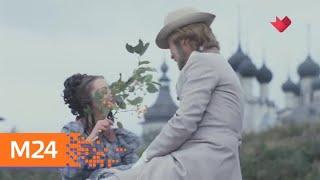 """""""Тайны кино"""": """"Дело было в Пенькове"""", """"Три плюс два"""", """"Безымянная звезда"""" - Москва 24"""
