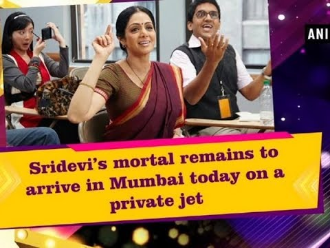 Sridevi's mortal remains to arrive in Mumbai today on a private jet - Bollywood News