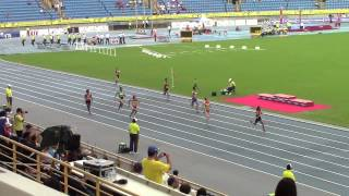 2014 Asian Junior Athletics Championships Round1 Women 200m Heat2