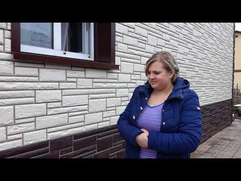 Монтаж фасадных панелей, цокольного и других видов сайдинга в Краснодаре. Отзыв заказчика.