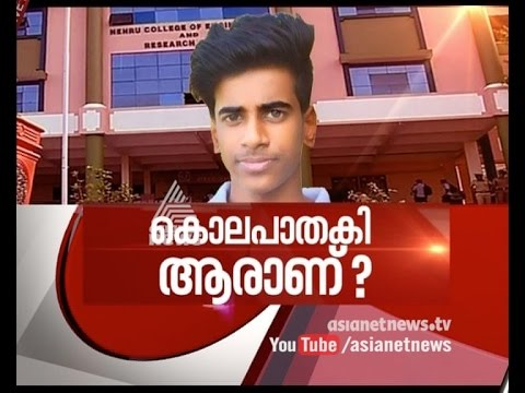 Who is behind jishnu's death | Asianet news Hour 9 Jan 2017