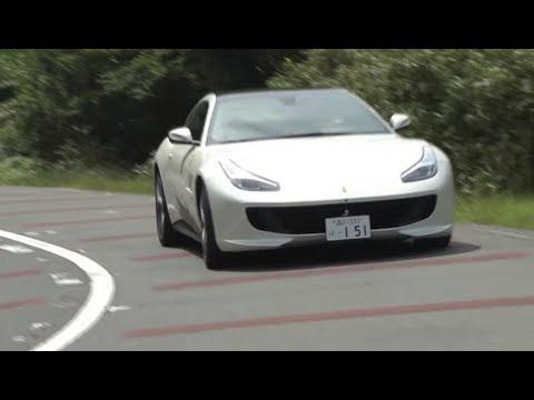 動画フェラーリGTC4ルッソ 試乗インプレッション 試乗編