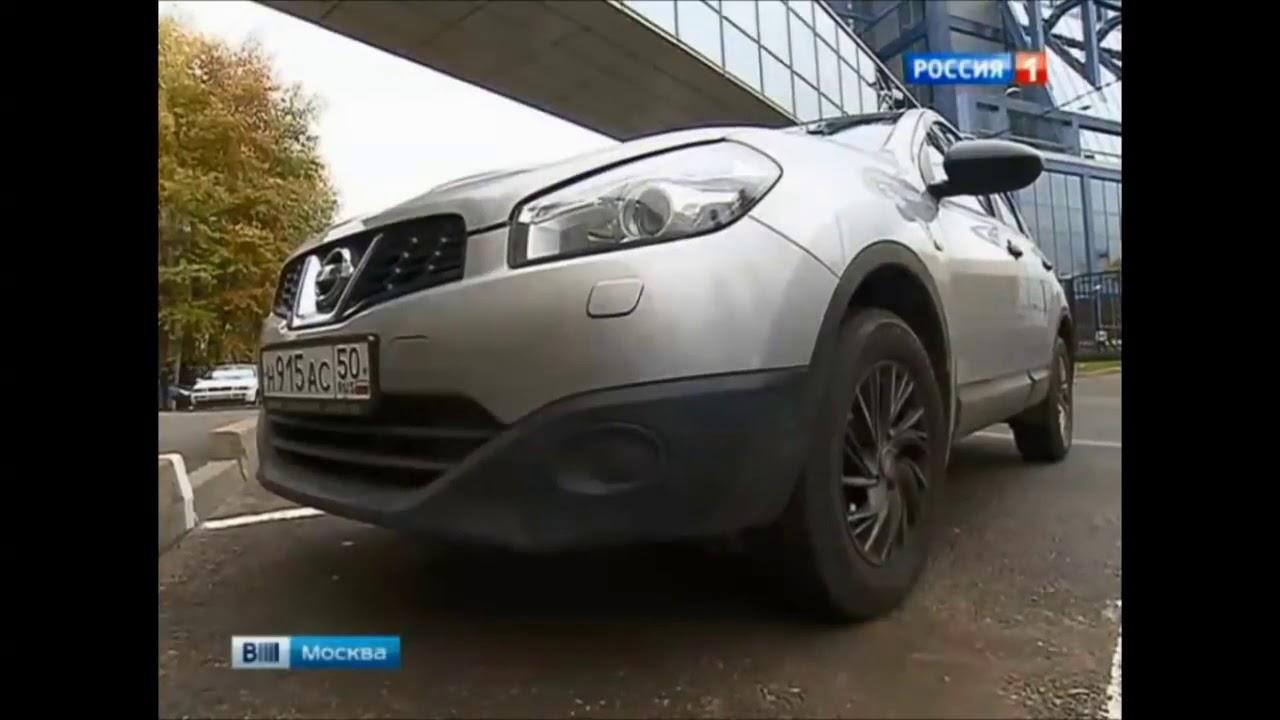 Автосалон карро москва отзывы как вернуть деньги за купленный авто бу в