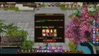 新天龙八部 online game 本周更新 25/10