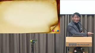 서울 그리스도의 교회 20190115 주중예배 - 설교…