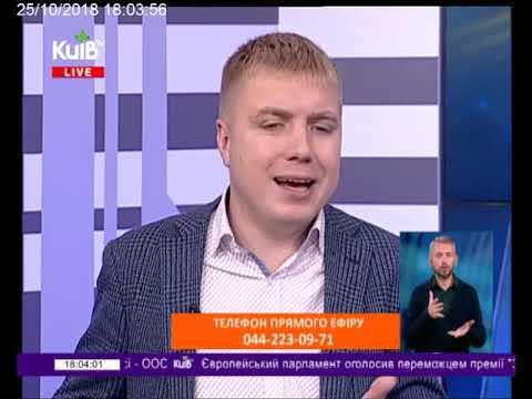 Телеканал Київ: 25.10.18 Київ Live 17.50