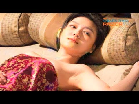 Barbie hsu nudes naked
