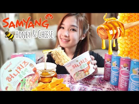 samyang-honey-and-cheese🍯🧀-ternyata-pedes!🥵