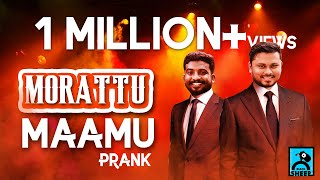 Morattu Maamu Prank | Fun Panrom | Black Sheep