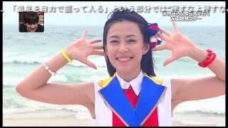 木村佳乃 AKB衣装姿披露で「松井珠理奈に激似」と話題! 出典 : http:/...