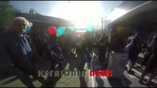 Kefalonia News: Ο Αυθεντικός Μαραθώνιος 2018