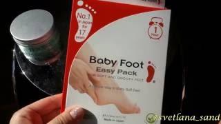 Baby Foot - обзор средства для пилинга стоп •★♥★• уход за ногами