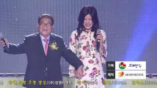 송해- 유지나- 아버지와 딸- 윤경화의 쇼 가요중심