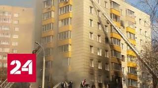 Пожар в жилом доме в Москве: в одной из квартир взорвался газ