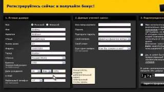 видео БК Bwin – отзывы о букмекерской конторе Бвин