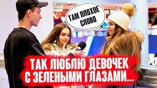 УГАДАЙ РИФМУ ИЗВЕСТНОГО ХИТА / MORGENSHTERN, Gone.Fludd, Тима Белорусских