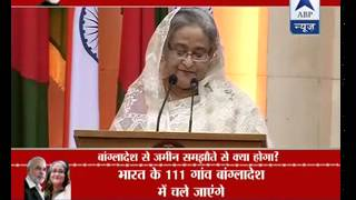 Peace and development is possible if India and Bangladesh walk hand in hand: Sheikh Hasina