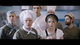 Грибы Тает Лёт - Кухня Последняя Битва Трейлер (2017)