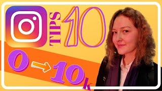 10 tips How to Gain Instagram Followers Organically 2019 (Grow from 0 to 10000 followers FAST!)