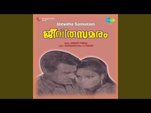 Chinnum Ventharathil Part1