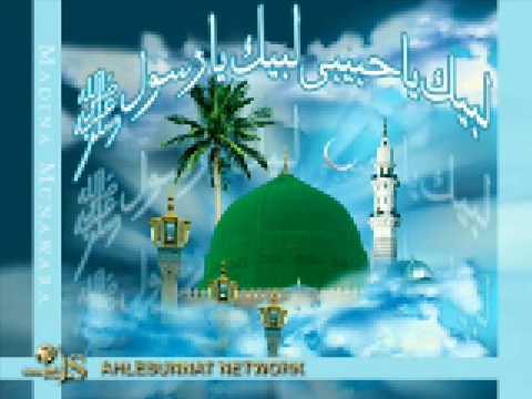 Amma Nee Amma-Milad Raza Qadri--New Album