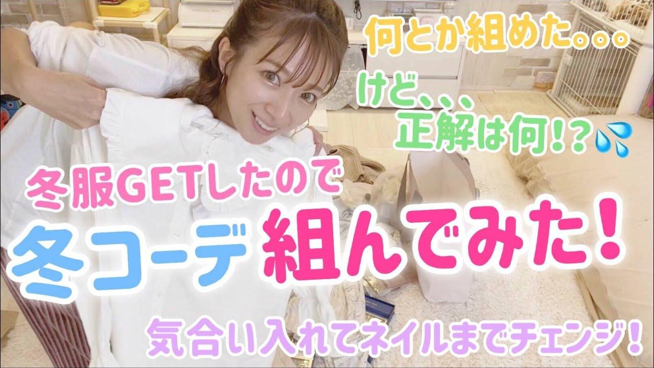 マスク 辻 チャンネル