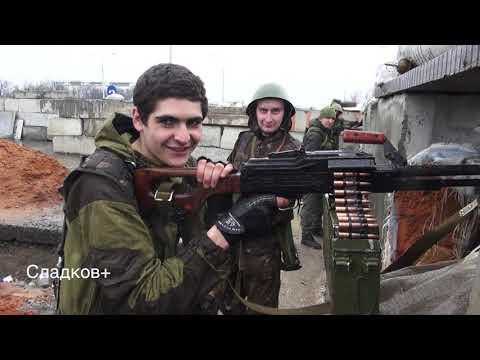 Донбасс, выход полка