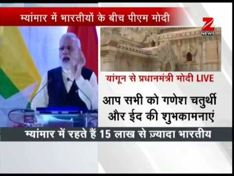 Watch: PM Modi addresses Indian community in Myanmar