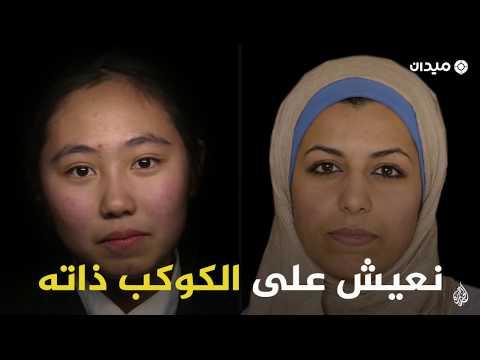 اليابان ليس كوكبا كما يتخيله العرب